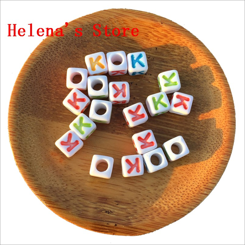 Colorful Alphabet Letters Individual