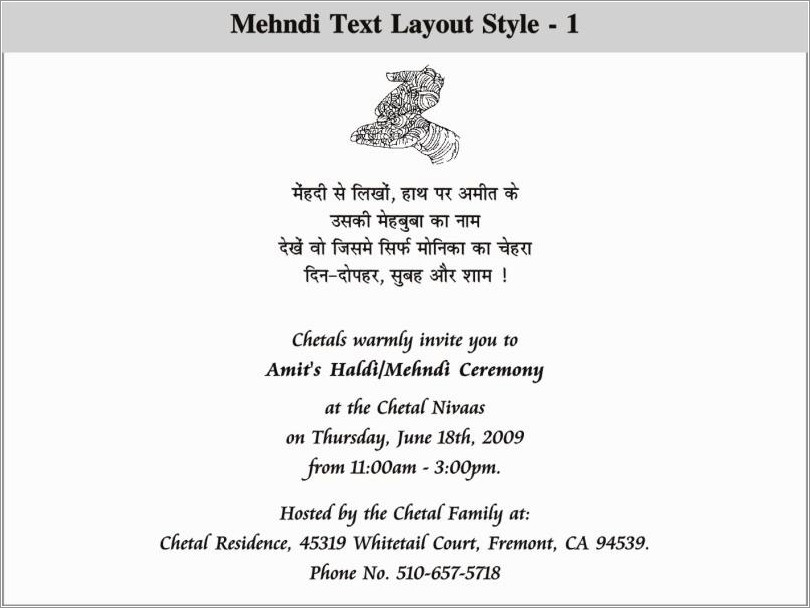 Indian Funeral Invitation Card