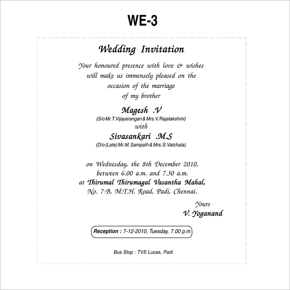 Invitation For Brothers Marriage Quote
