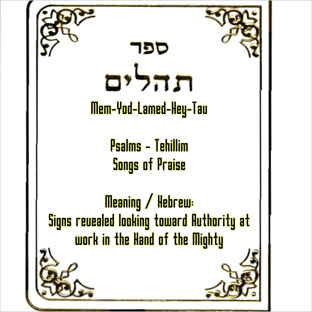 Numerical Value Of Hebrew Letters 666