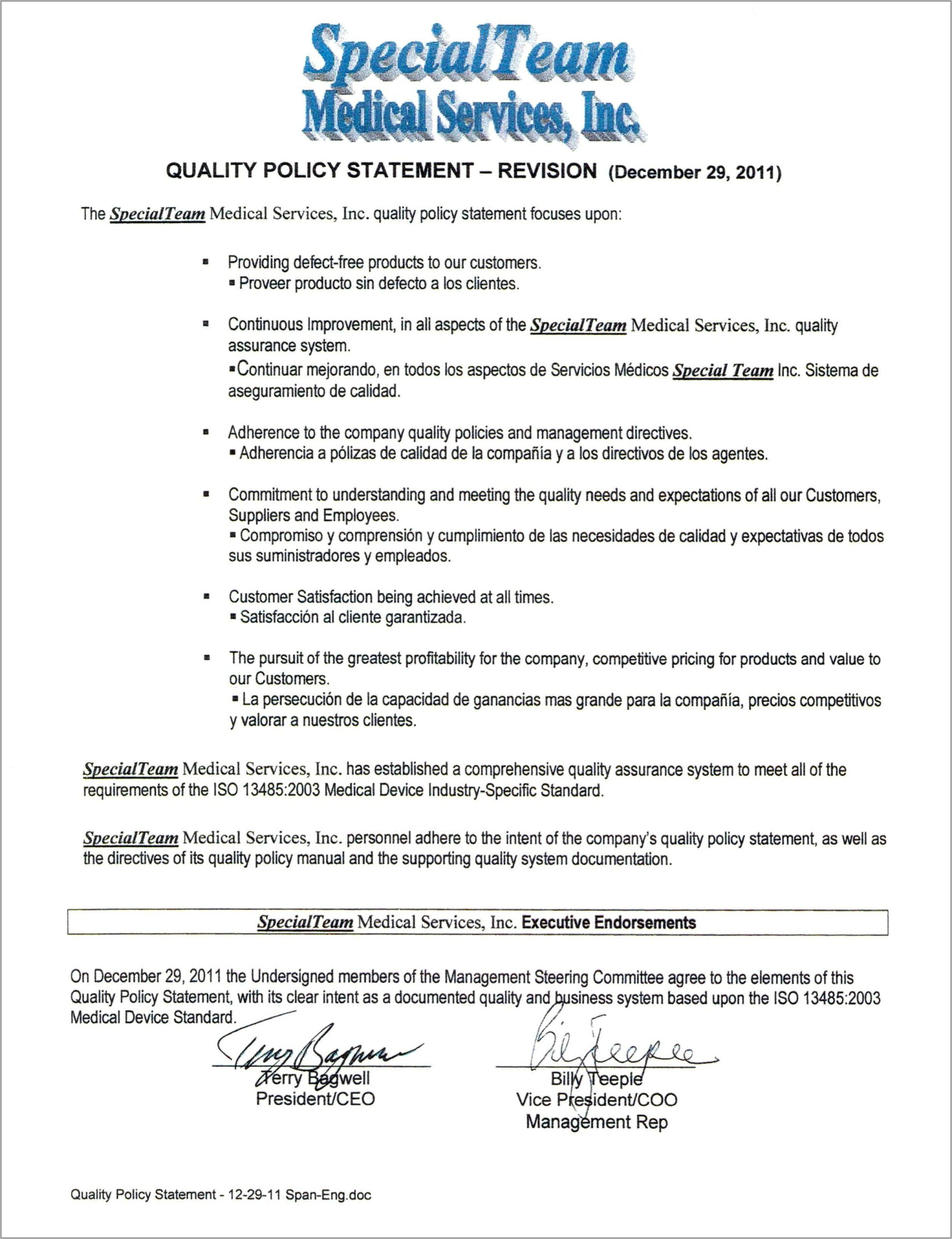 Quality Assurance Policy Example