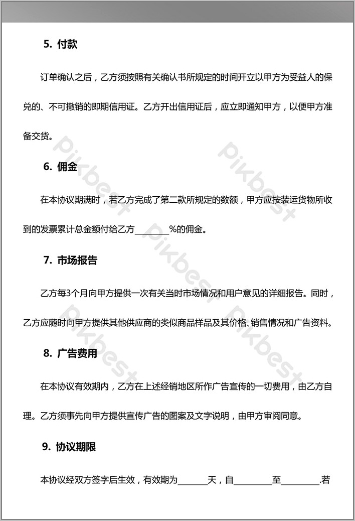 Sales Agency Agreement Template Free Download