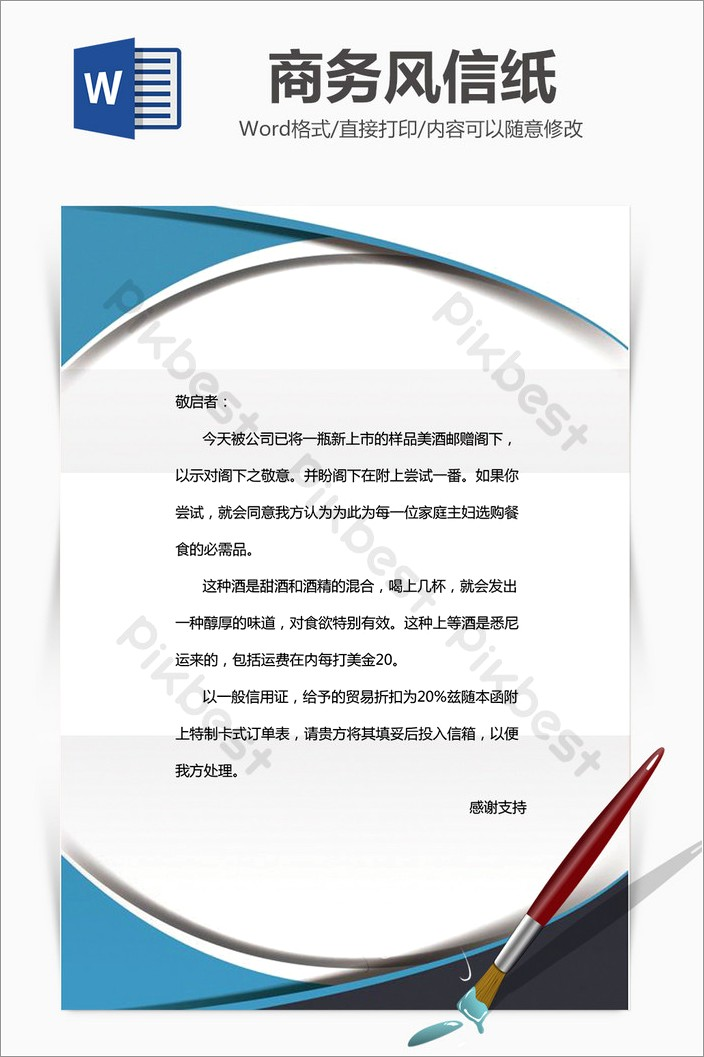 Simple Business Letter Template Word