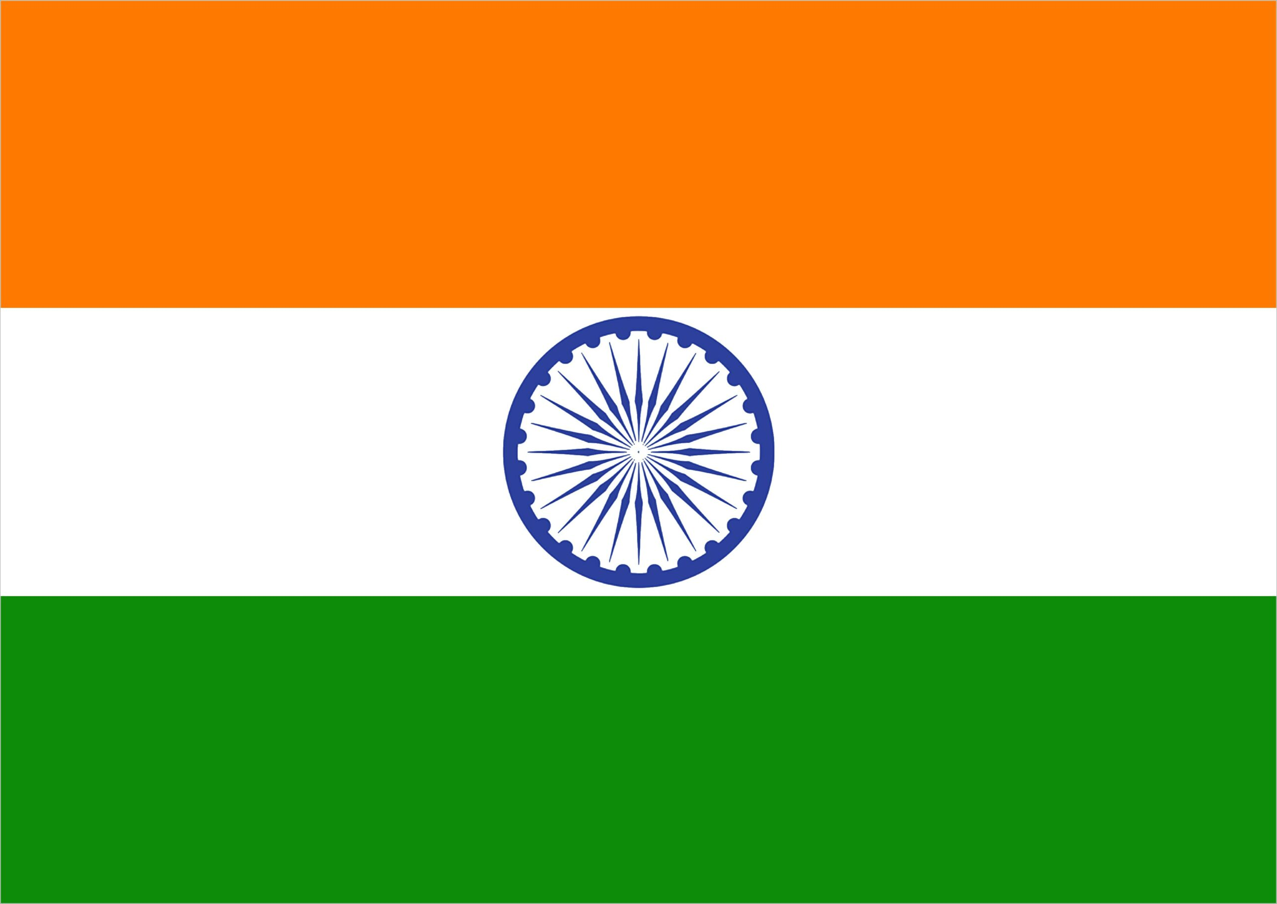 T Letter Images In Indian Flag