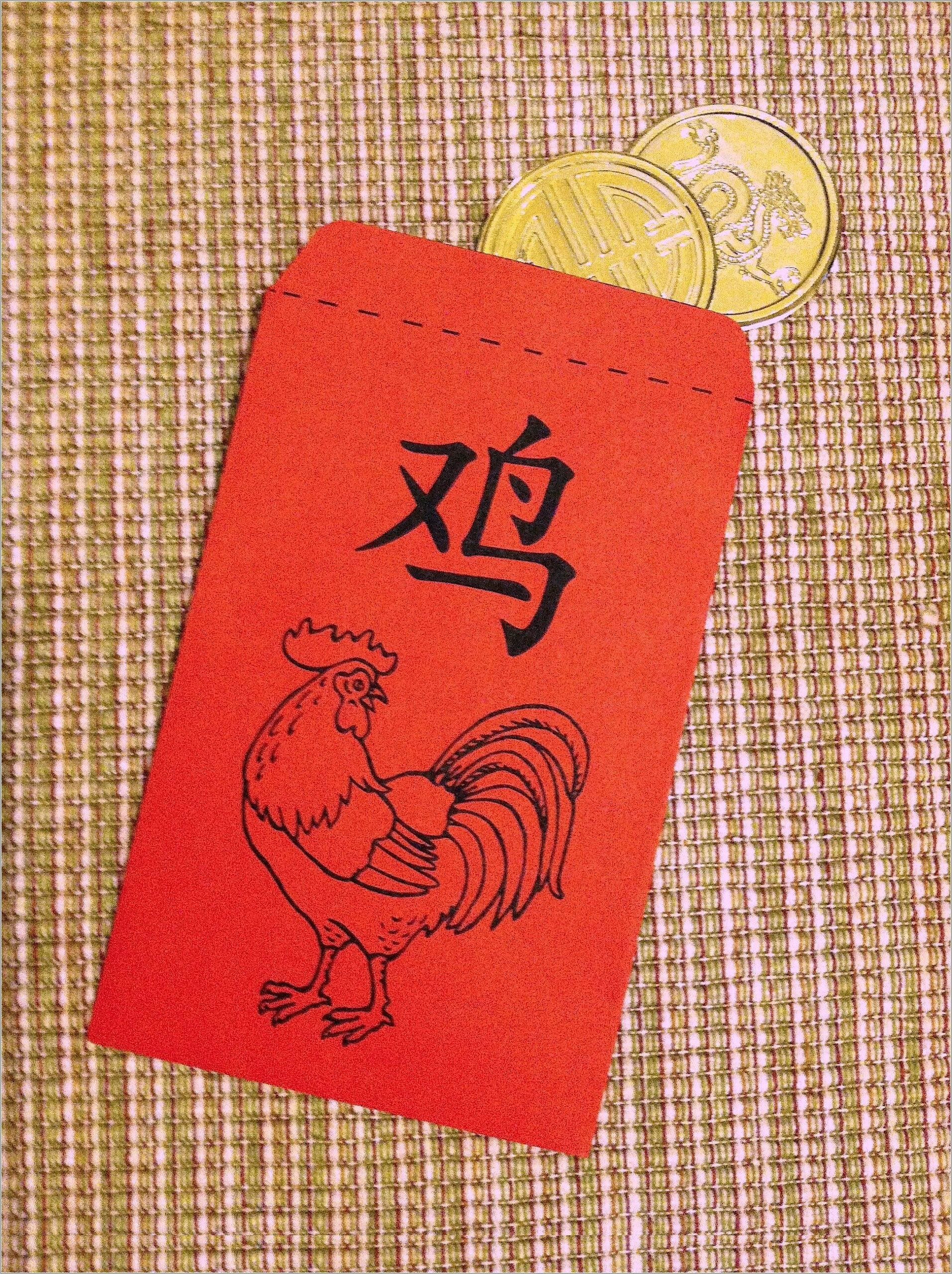 Chinese Lucky Money Envelopes Template