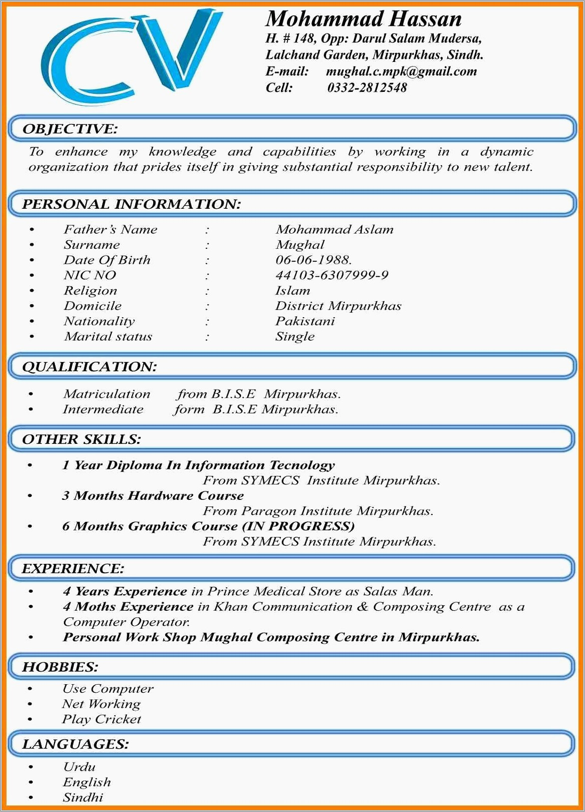 Fresher Resume Format Free Download