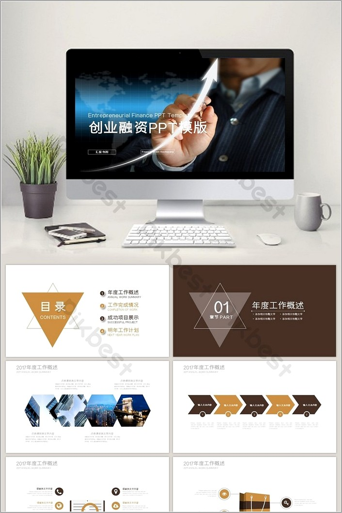 Graphics Ppt Template Free