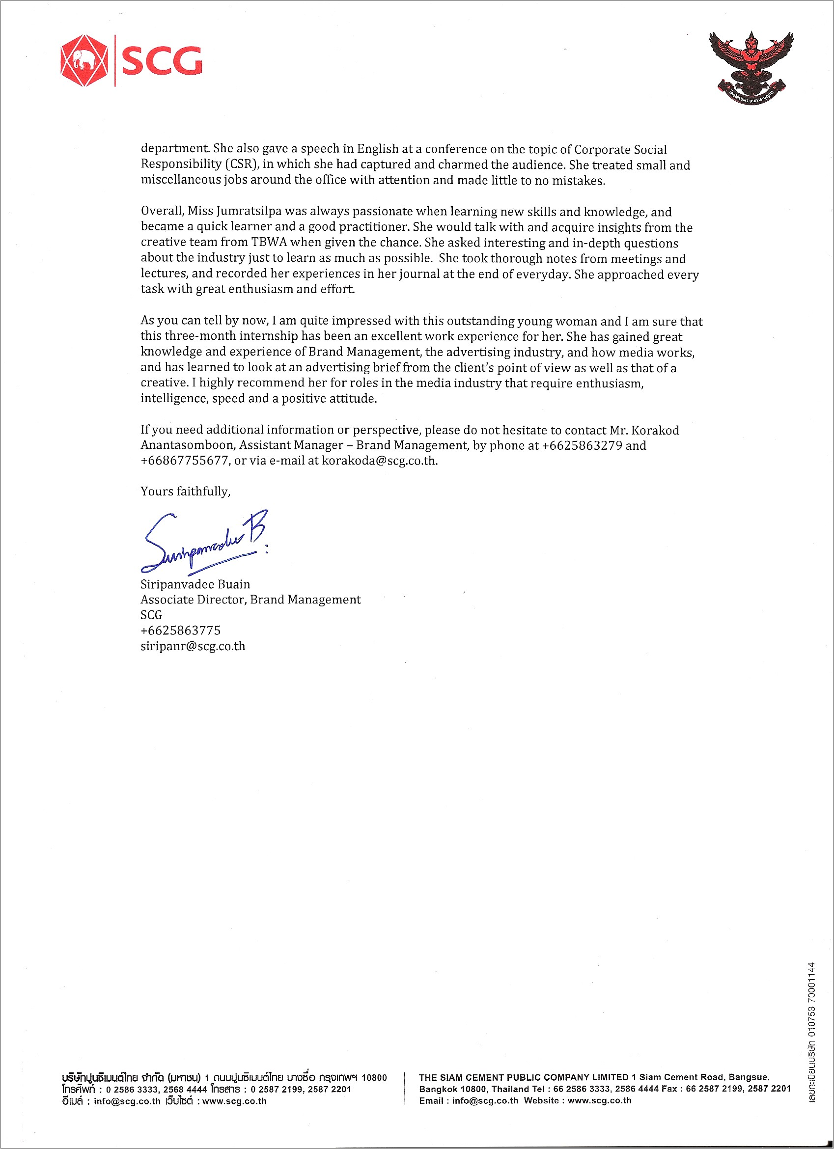Letter Of Recommendation Template From Employer