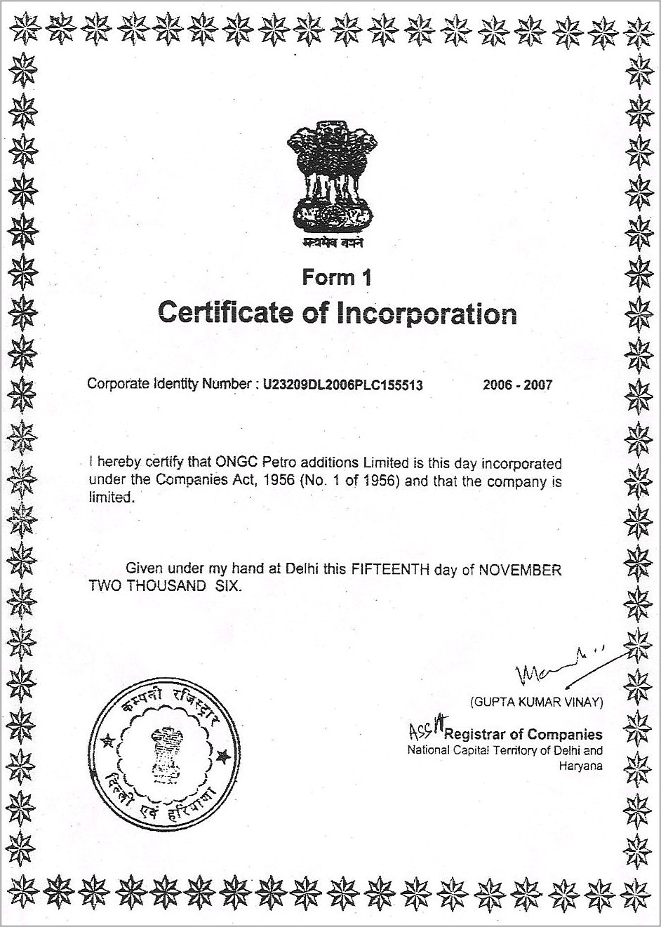 Llc Articles Of Incorporation Sample
