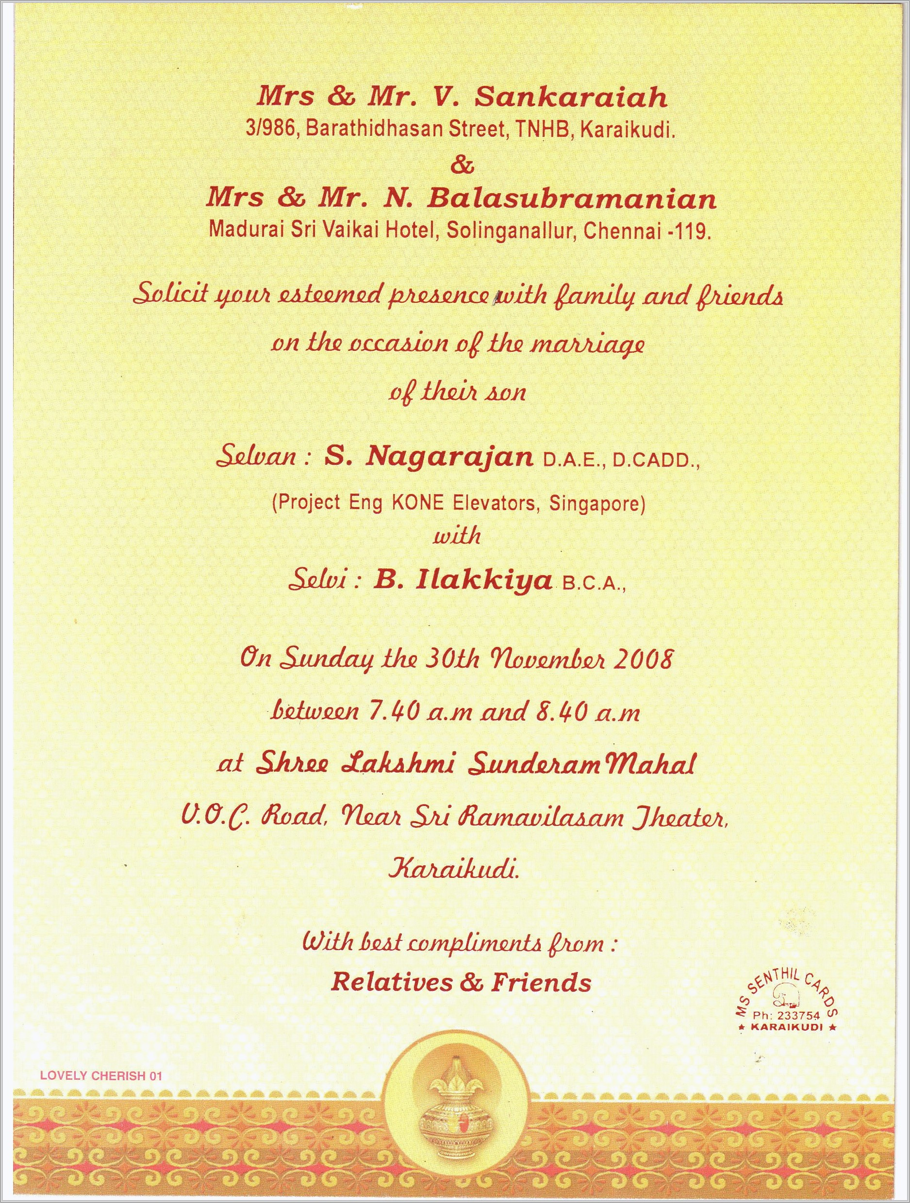 Marriage Invitation Wording For Friends